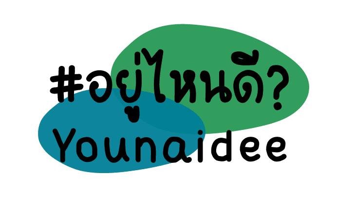 younaidee.com